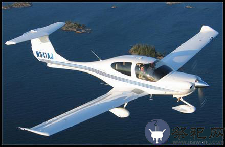 新西兰一架飞机起飞后从雷达上消失